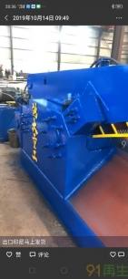 供应废钢剪切机