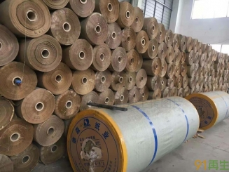 供应纸塑包装,30吨