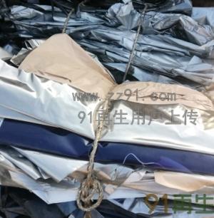 供应PVC壁纸覆PET膜