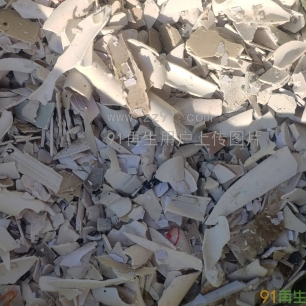 供应PVC管破碎料