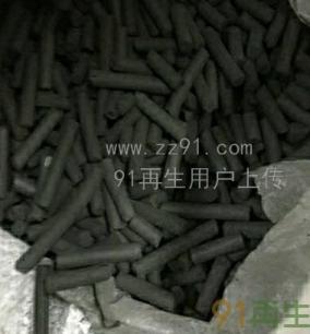 求购各种废旧活性炭