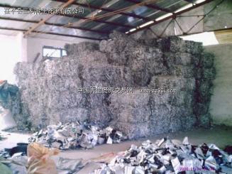 供应废铝皮