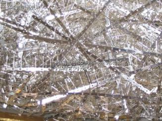 求购废钯碳回收且含金银等贵金属废料