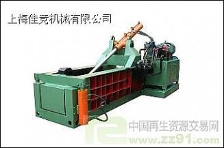 供应废金属打包机