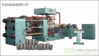 供应屑饼机#压块机#铁屑压块机#铜屑压块机#铸铁压块机