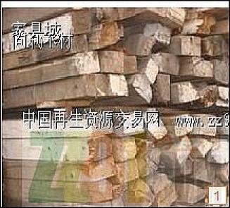 废木制品_废木制品价格_废木制品相关求购,供应信息