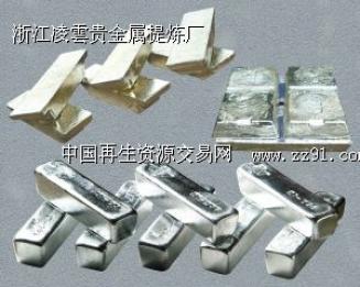 求购含铂钯金银硅镍等贵金属废料