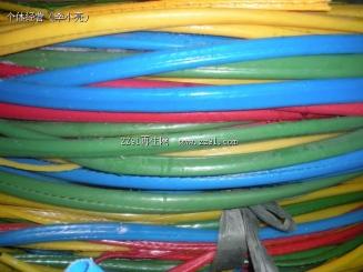 供应PE彩色交联电缆料