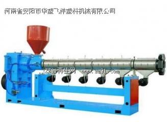 供应PVC塑料造粒机
