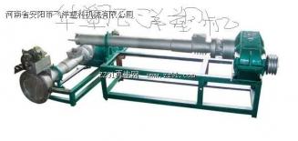 供应PVC再生树脂粉造粒机