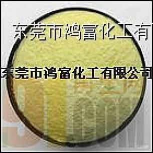 供应IXPE发泡剂