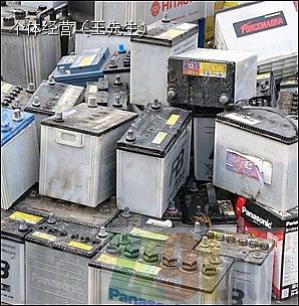 求购国产进口电池,铅渣,铅,含铅废料,废汽车电池