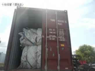 供应欧美吨袋