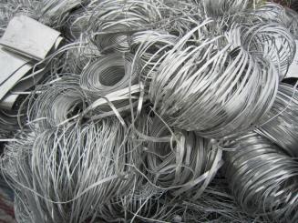 供应超高压电缆用铝带