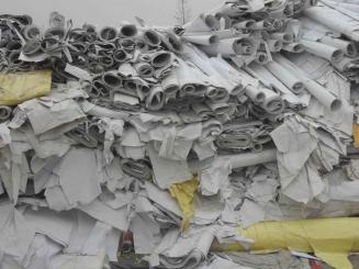供应不干胶废纸