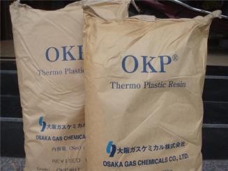 供应OKP4光学原料