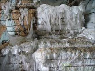 求购化纤废丝、涤纶、锦纶、工业丝、工业布等各种化纤废料
