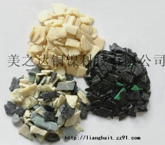 供应ABS废塑料