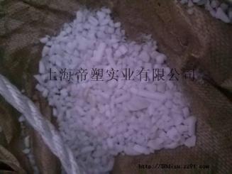 供應POM聚甲醛白色水口粉碎及再生顆粒