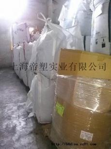 供应POM聚甲醛白色水口粉碎及再生颗粒
