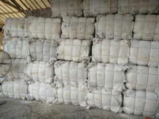 供应纤维袋,供应纤维袋