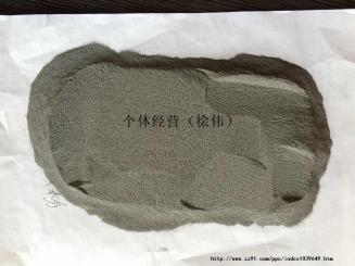 供应高品质还原铁粉(低硫低砷还原铁粉)