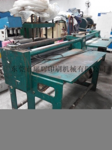 供应二手1200/1400瓦楞纸胶水机
