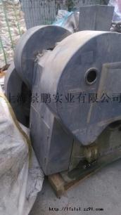供应压痕机台湾