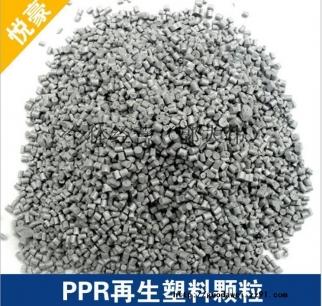 供应灰色ppr管材再生颗粒