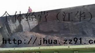 供应长期供应原厂等离子气割渣,氧化皮,