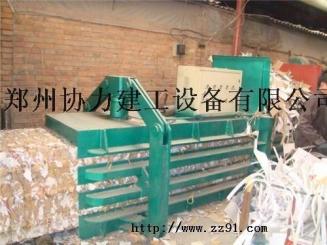 供应吉林小型自动废纸打包机报价