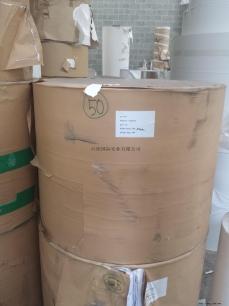 供应欧洲标签纸