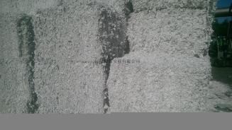 供应欧洲白色湿强纸,粉碎钱币纸