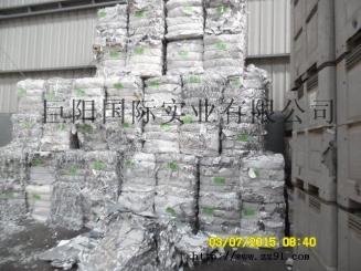 供应欧洲铝箔纸边角料
