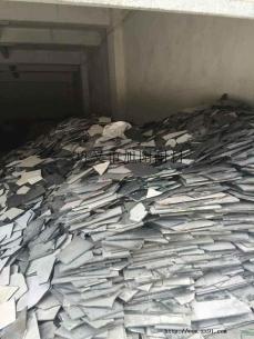 求购废碳化硅,废氮化硅