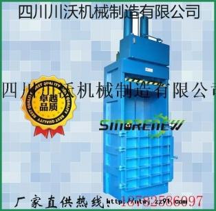 供应【厂家直销支持定做】80吨立式液压废纸打包机