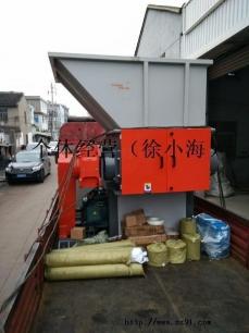 供应HDPE管材撕碎机