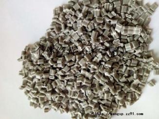供应PP编织袋颗粒