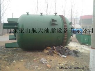 供应反应釜,二手反应釜,二手搪瓷反应釜,二手搪玻璃反应釜