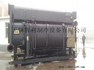 供应双良蒸气型溴化锂制冷机二手回收出售