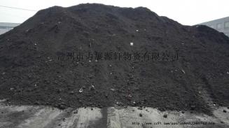供应氧化铁,磨床灰,砂轮灰,汽割渣,水洗粉