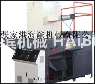 供应HBS1-1200单轴撕碎机