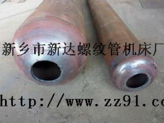 供应薄壁螺纹管机床