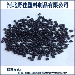 供应黑色共聚pp工程聚丙颗粒