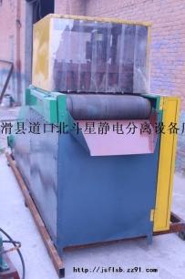 供应线路板拆解机