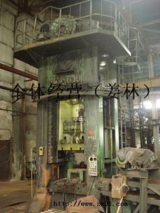 供应二手闭式单点压力机,俄罗斯冲床,K9538压力机