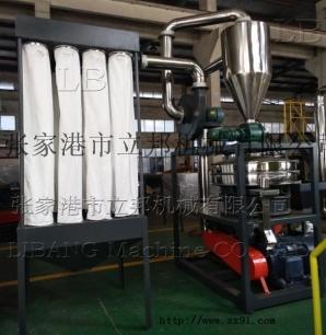 供应PVC塑料磨粉机