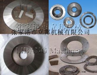 供应立邦机械MF-500PE塑料磨粉机