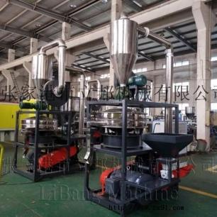 供应PVC废料磨粉机
