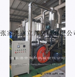 供应PE塑料磨粉机,磨粉机